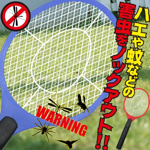 お部屋の蚊やハエを撃退します!★殺虫ラケット 『蚊トリーヌ』★