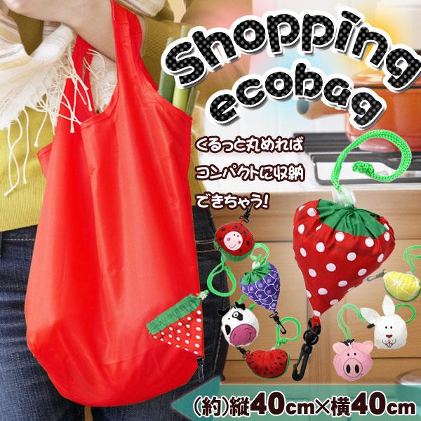 ショッピング エコバッグ