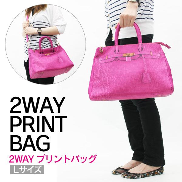 2WAYプリントバッグ Lサイズ