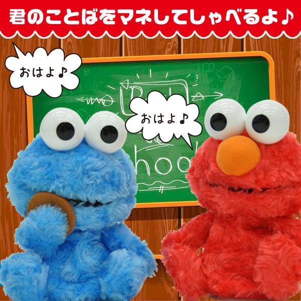 おしゃべりエルモ&おしゃべりクッキーモンスター♪