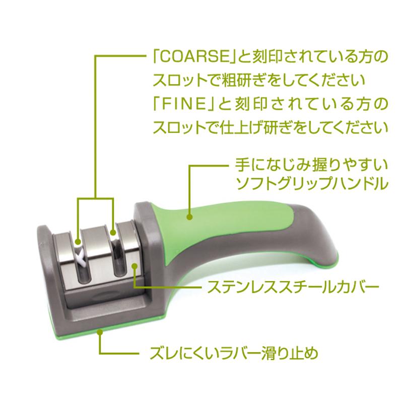 ステンレススチール製両刃包丁専用 包丁研ぎ
