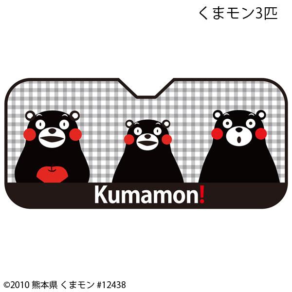 くまモンの画像 p1_1