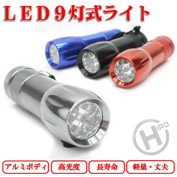 ストラップ付き LEDライト WB-0315F
