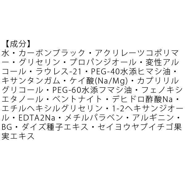 【Feat】ポイントアイライナー