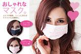 �������ȃ}�X�N PM2.5i�K�[..