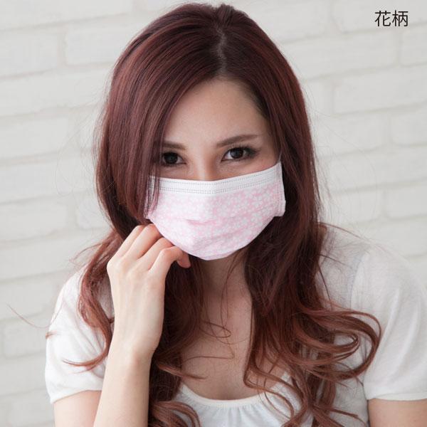 おしゃれなマスク PM2.5iガードマスク(10枚入り)