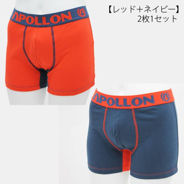 【APOLLON by FREEGUN】メンズ ボクサーパンツ 2P