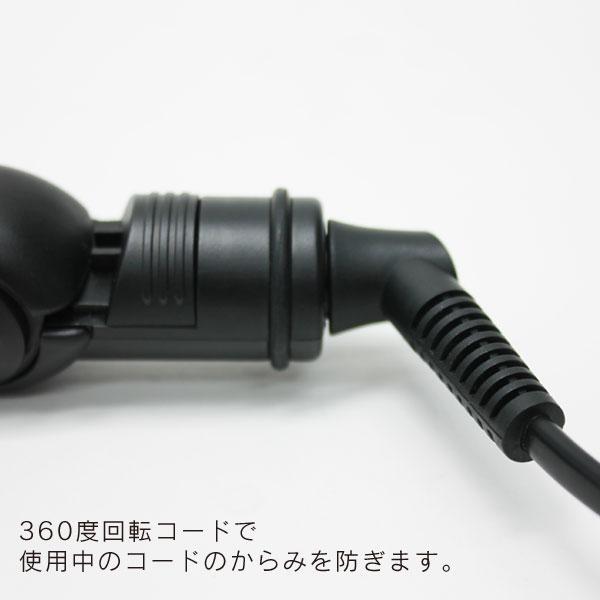 プロスタイラー  HT-PS-0001(ストレートヘアアイロン)