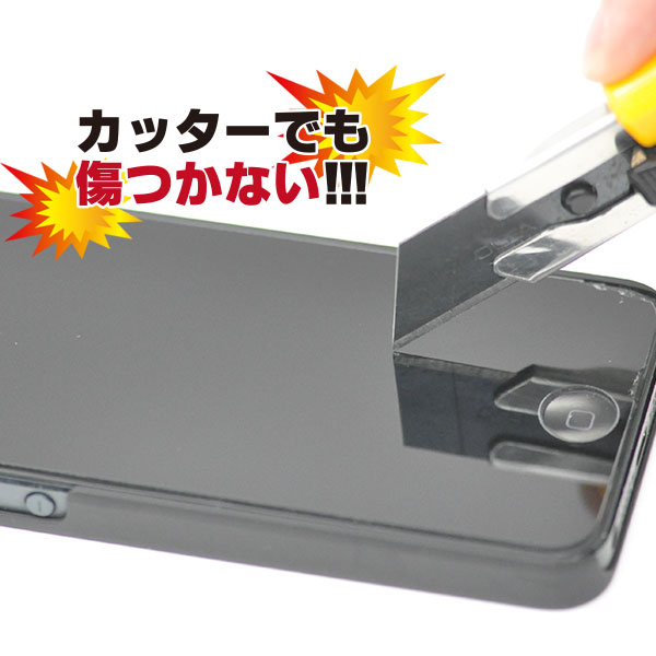 iPhone6 保護強化ガラスフィルム(9H)