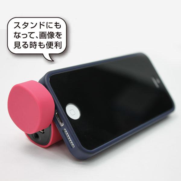 Speaker+Charger(スピーカープラスチャージャー)