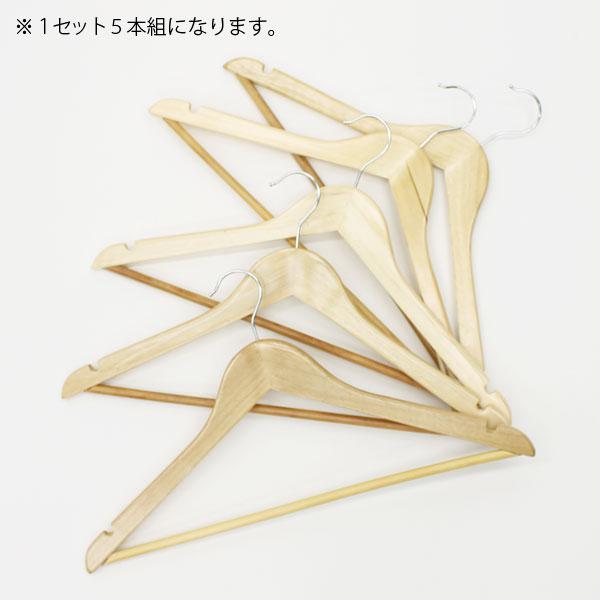 【訳あり】Forest Hanger(フォレストハンガー) 5本組