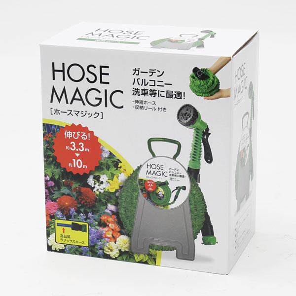 ホースマジック(BOXタイプ)