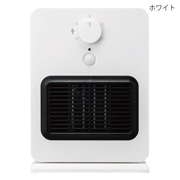人感センサー付きセラミックファンヒーター HC-813