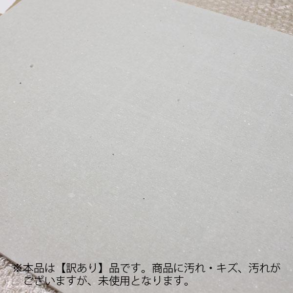 【訳あり】珪藻土バスマット