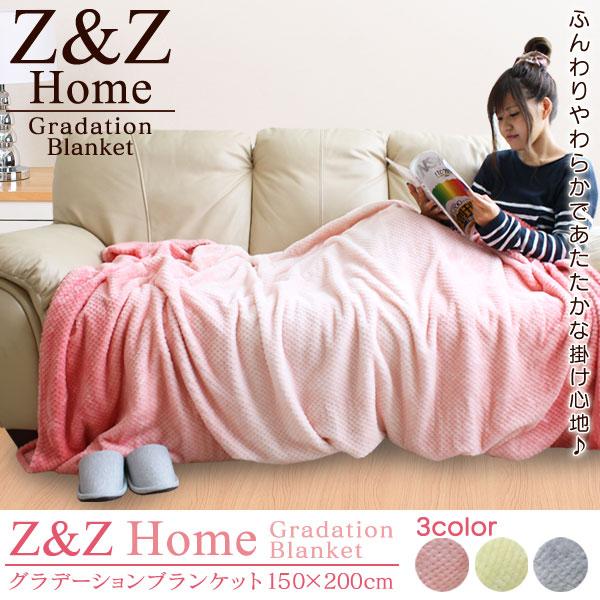 Z&Z Home グラデーションブ..