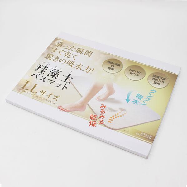 珪藻土バスマット【LLサイズ】HZ-KBM-003
