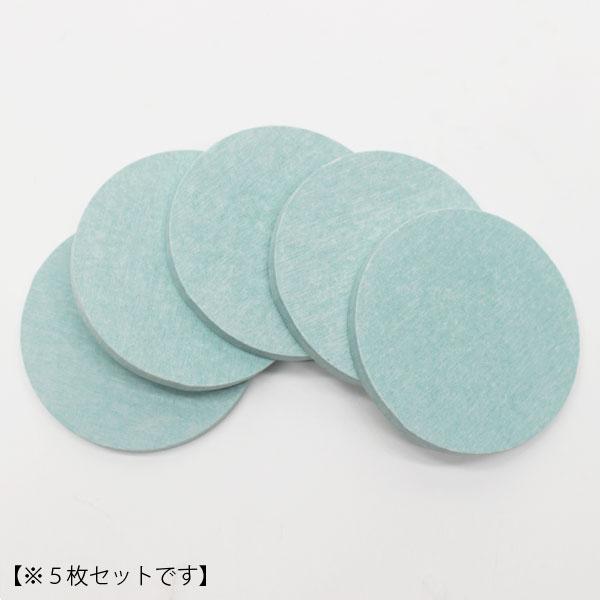 珪藻土コースター 5枚入【サークルタイプ】
