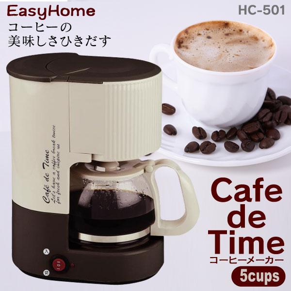 Cafe de Time コーヒーメーカー HC-501