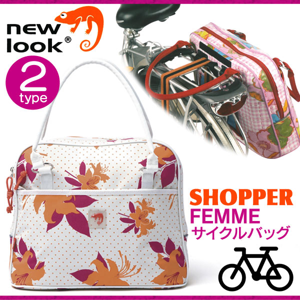 【new look】SHOPPER FEMME サイクルバッグ