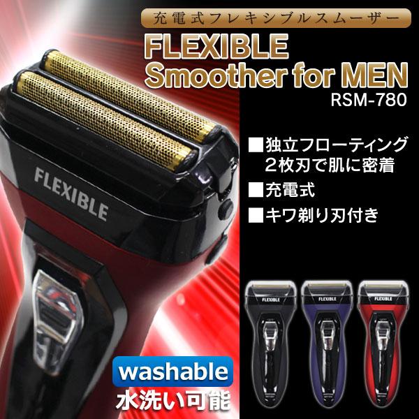 フレキシブル スムーザーfor MEN RSM-780
