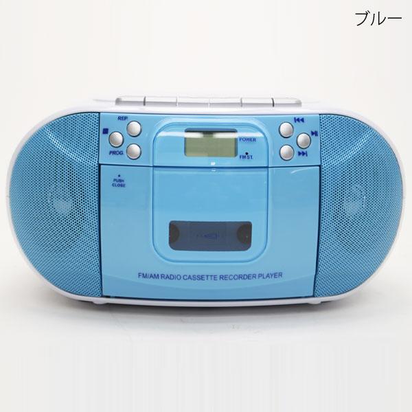CD・ラジオカセットプレーヤー HKM-01