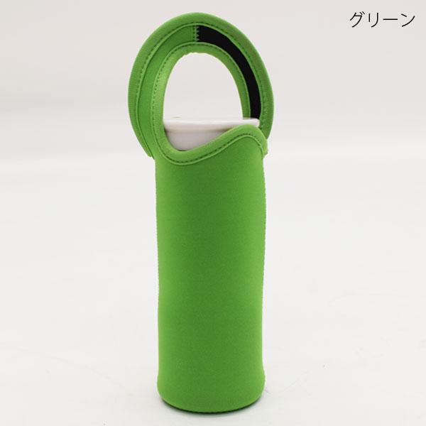 水素ボトルポーチ