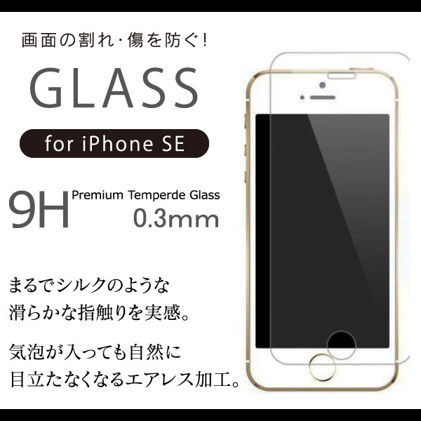 GLASS for iPhone SE