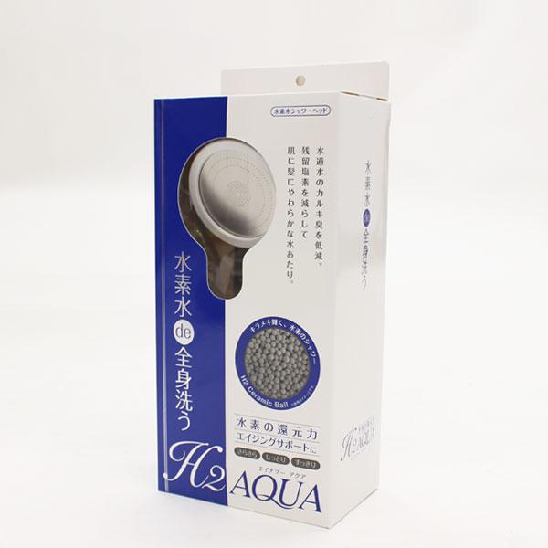 水素水シャワーヘッド H2 AQUA (エイチツー アクア)