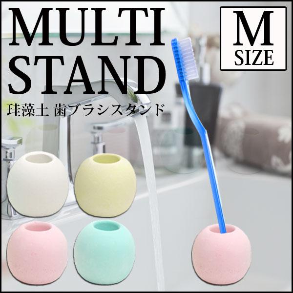 珪藻土 歯ブラシスタンド Mサイズ