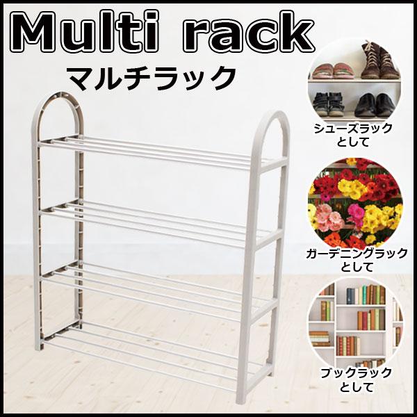Multi rack マルチラック