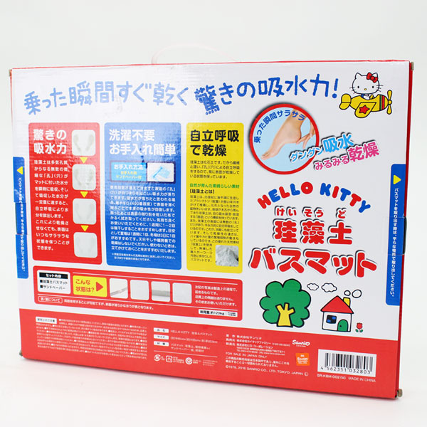 HELLOKITTY 珪藻土バスマット Mサイズ【国内版権】