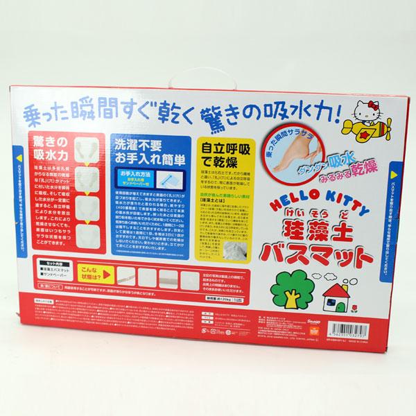 HELLOKITTY 珪藻土バスマット Lサイズ【国内版権】