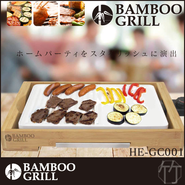 BAMBOO GRILL バンブー..