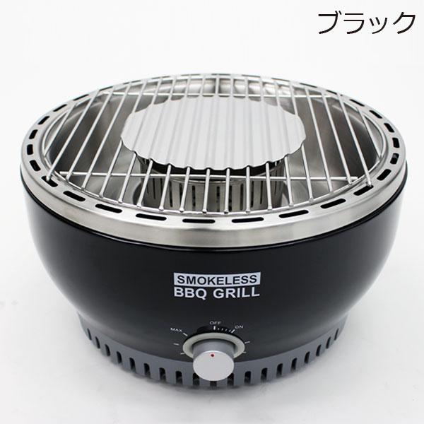 スモークレス バーベキューグリル HE-SBG001
