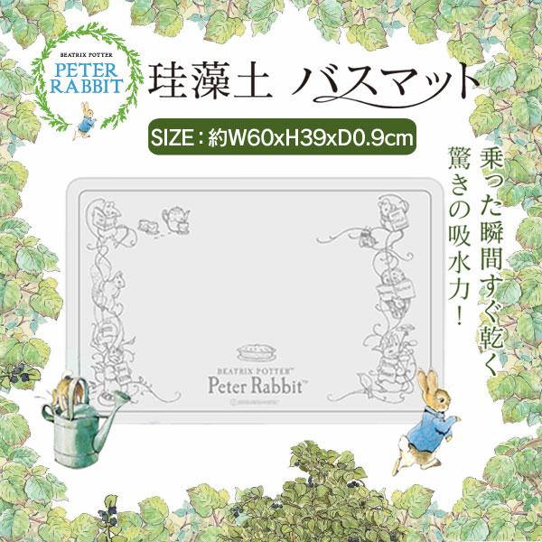 PETER RABBIT 珪藻土バスマット Lサイズ【国内版権】