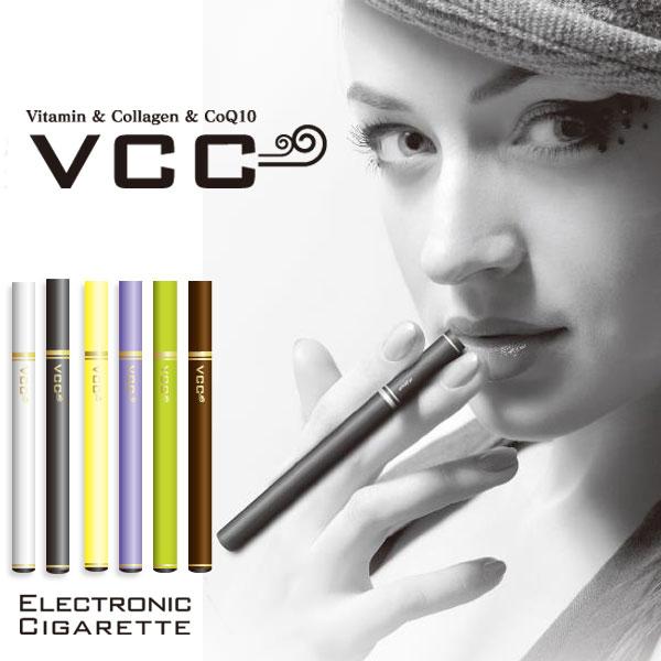 エレクトロニック シガレット VCC