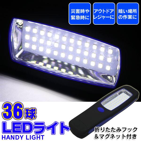 36球LEDライト