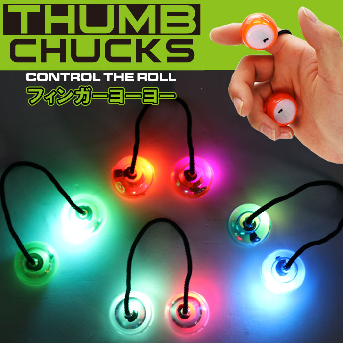 THUMB CHUCKS CONTROL THE ROLL フィンガーヨーヨー