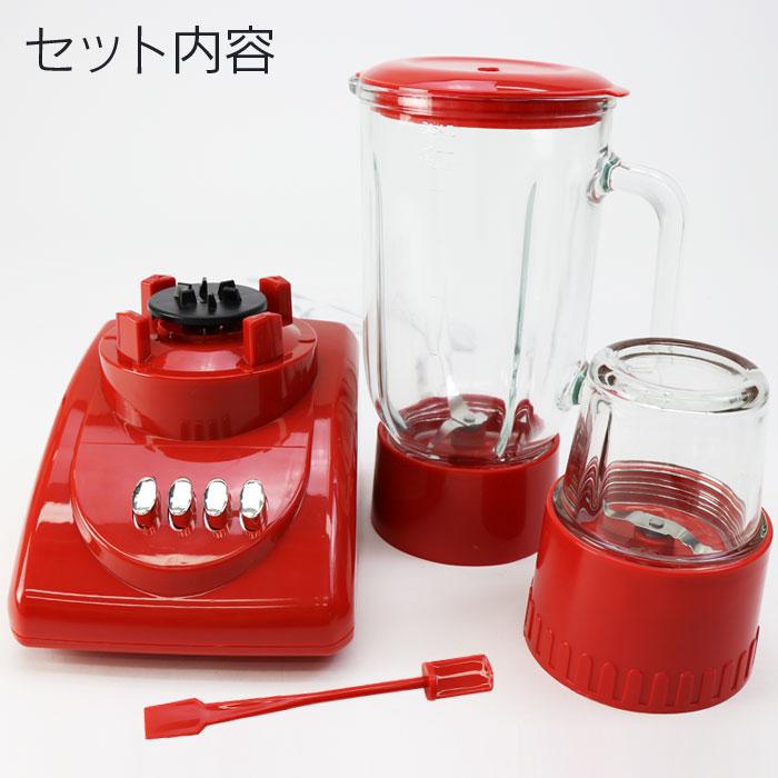 [特価処分]ミル付きジュースミキサーHBJ-10【訳あり品】
