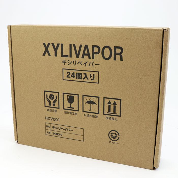 エレクトロニック シガレット XYLIVAPOR