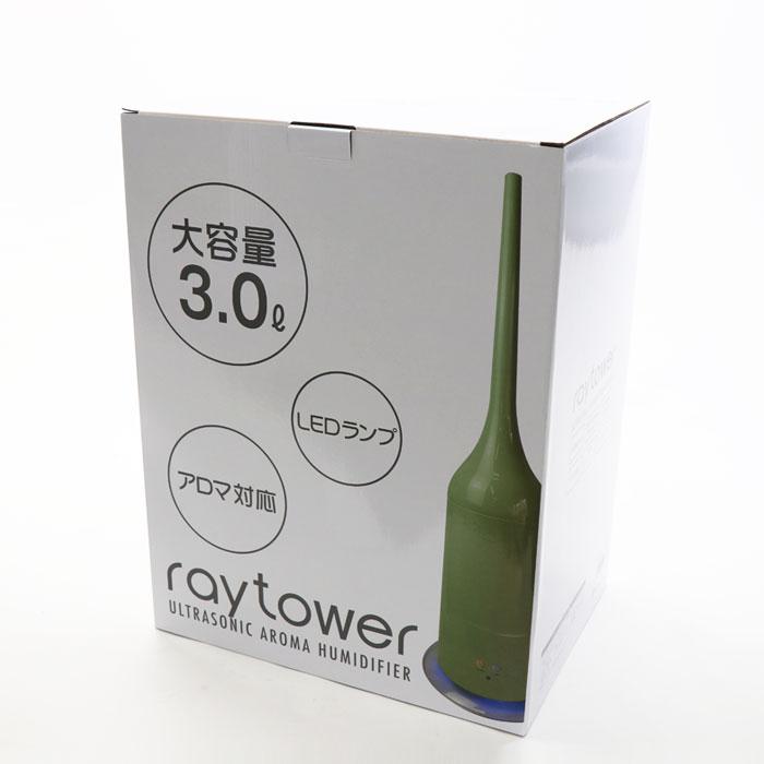 アロマ タワー型 超音波加湿器 KH-1200