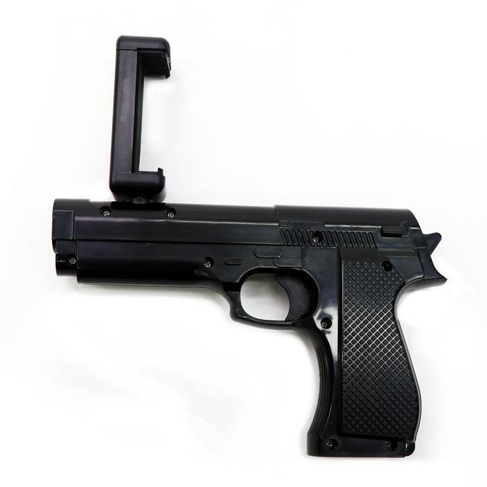 AR GAME GUN BL007