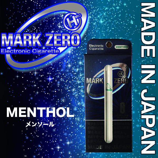 エレクトロニックシガレット MARK ZERO(マークゼロ)【日本製】