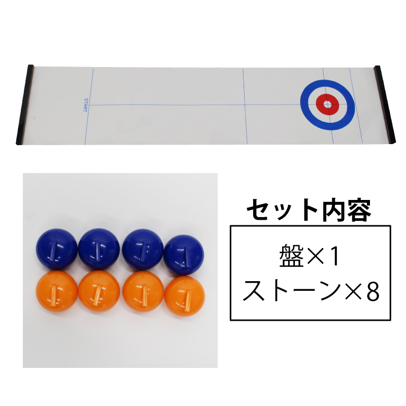 Compact Curling (コンパクトカーリング)
