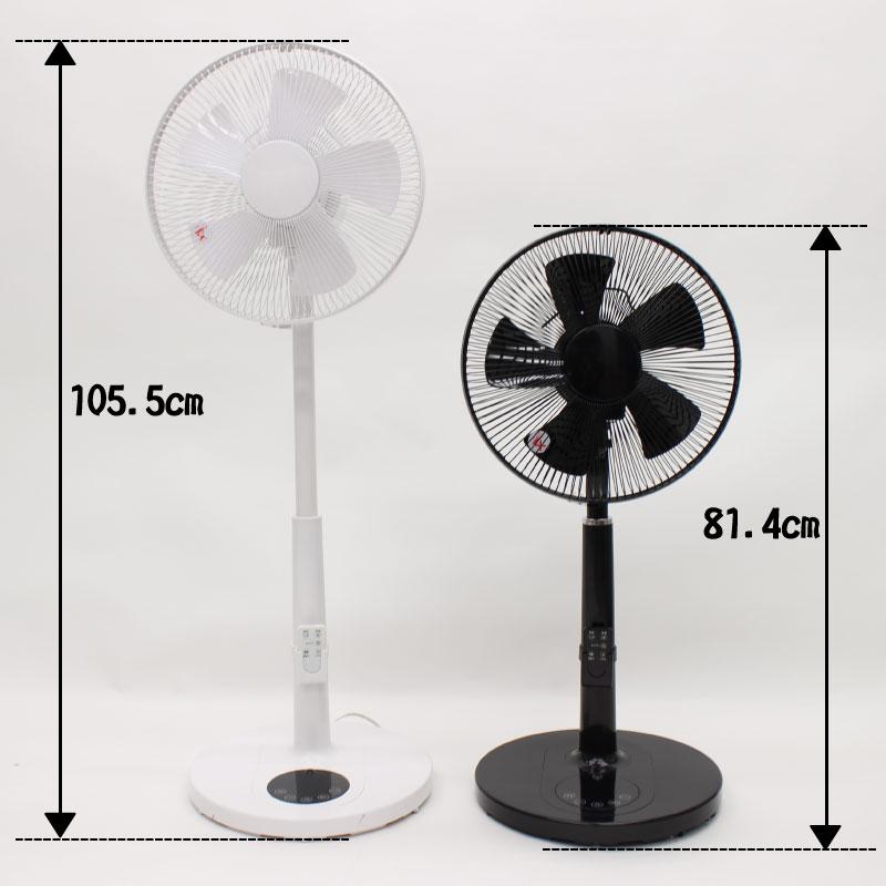 ハイリビング扇風機(リモコン付き) HKS-202R