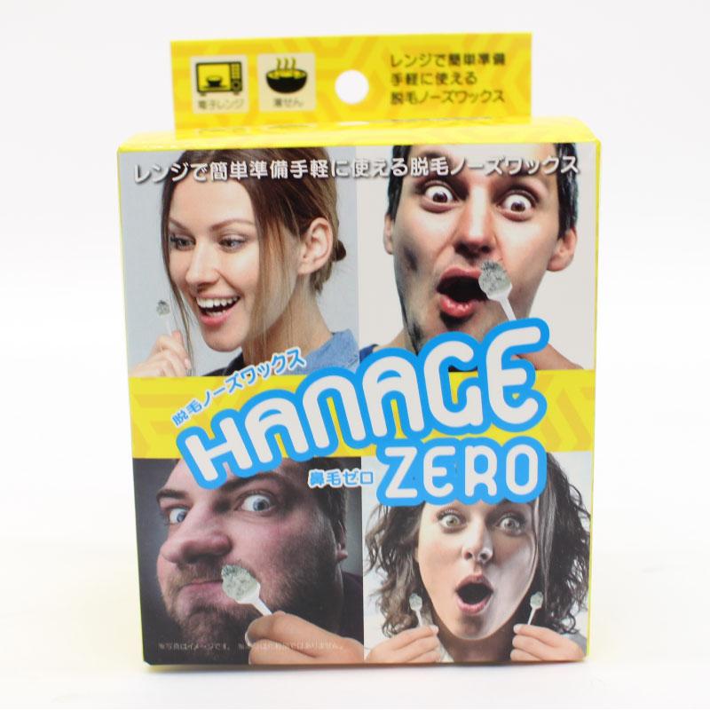 脱毛ノーズワックス HANAGE ZERO(鼻毛ゼロ) HZ20001