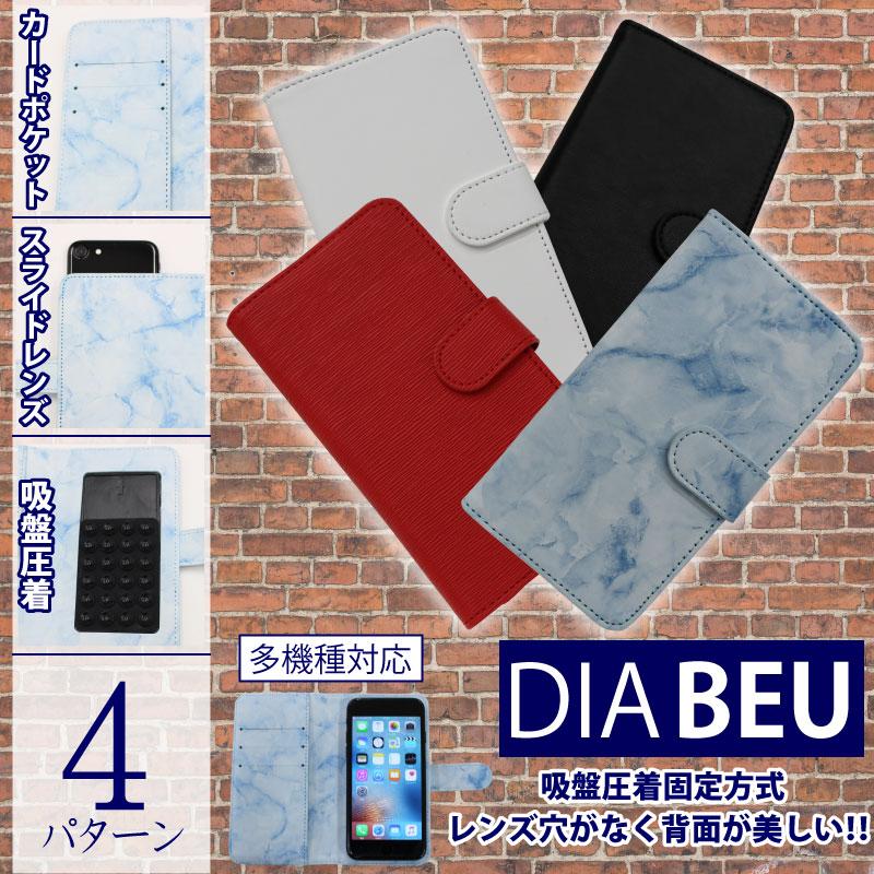 スマートフォンマルチケース DIABEU