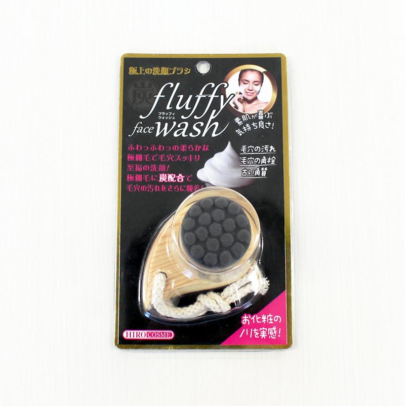 極上の洗顔ブラシ フラッフィ フェイスウォッシュ