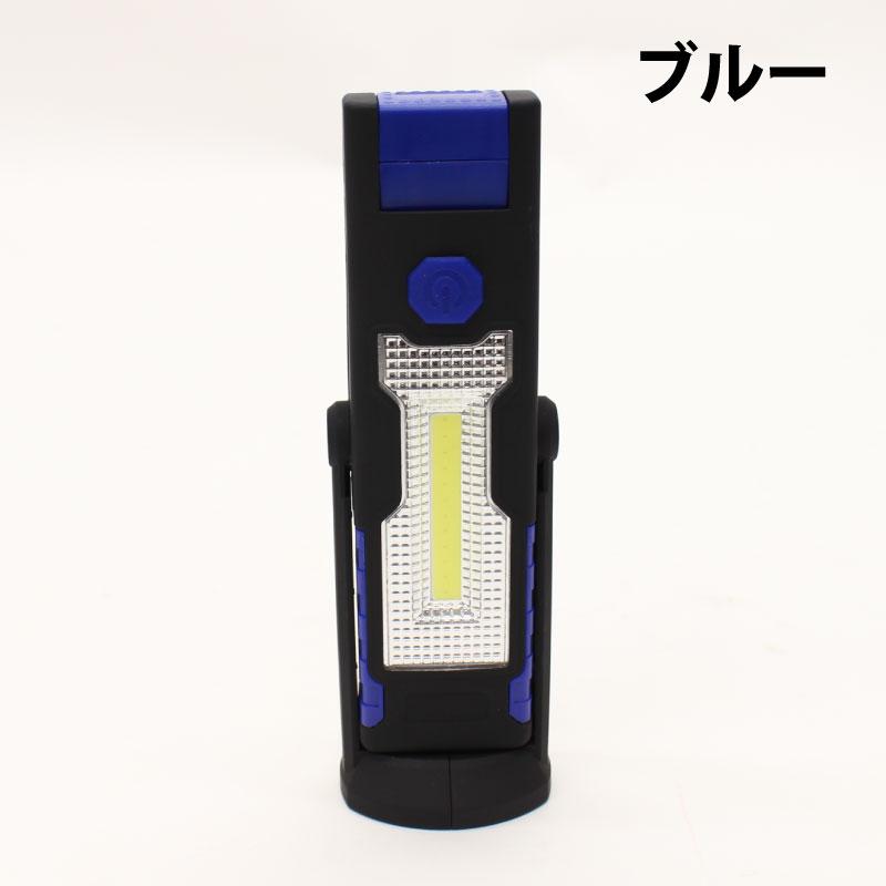 回転式COB Work Light(マグネット付き)
