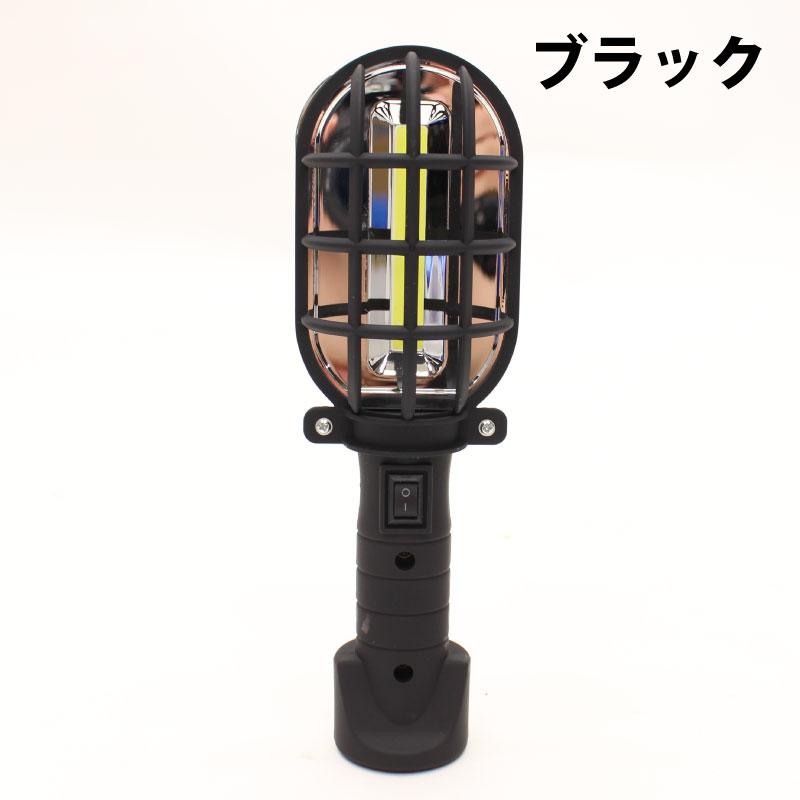 作業用 COB Work Light(マグネット付き)